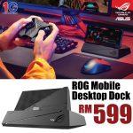 Asus ROG Desktop Dock