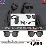 Huawei X Gentle monster Eyewear 01