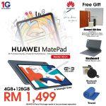 MatePad 10.4 (4GB + 128)