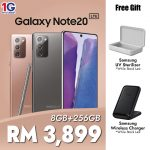 Galaxy Note 20 LTE