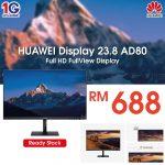 01. Huawei Display 2.8 AD8