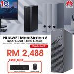 01. Huawei MateStation S