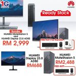 01. Huawei MateStation S (All)