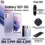Galaxy S21 Plus (5G)
