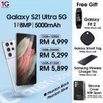 Galaxy S21 Ultra (5G)