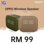 Oppo Wireless Speaker