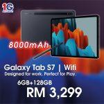 Tab S7 (Wifi)