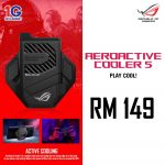 Active Cooler 5